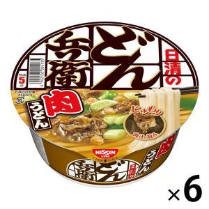 もっちり感とつるみのあるうどんとやや甘めの味付けに肉の旨みが溶け込んだつゆ、しっかりとした味付の牛肉...
