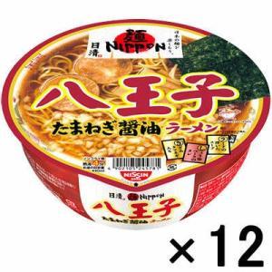 麺ニッポンから麺NIPPONへ世界に誇る日本の麺文化を、一杯のカップ麺で楽しめるブランドに。八王子市...