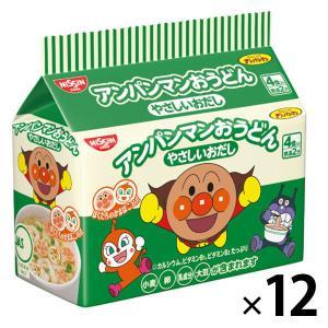 アンパンマンおうどんの袋タイプ。塩分を減らしてだしをきかせ、さらにお子様向けのやさしい味に仕上げまし...