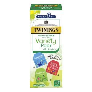 [ペパーミント×4袋]ミントのスキッとした風味は、気分転換や食後などに最適。[カモミール×3袋]優し...