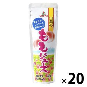 山梨県産の桃を使用した果汁100%ジュース。桃の香りと甘さが程よいやさしい味わいです。凍らせてシャー...