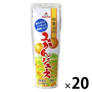 和歌山県産の温州みかんを使用した果汁100%ジュース。温州みかんのさわやかな味わいをご堪能頂けます。...