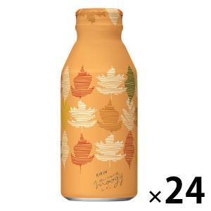 生姜などのぬくもり4素材(焙煎大麦、生姜、カモミール、レモングラス)に、女性に嬉しい黒豆が加わりまし...