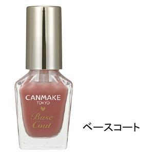 保湿成分であるアロエベラ葉エキス配合。一度塗りでベースコートとして、ネイルカラーの色移りを防ぎ、発色...