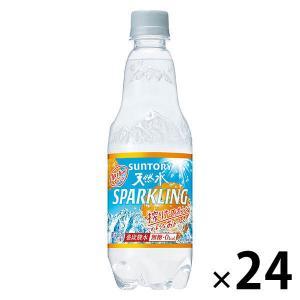 サントリー 天然水スパークリング 無糖ドライオレンジ 500ml 1箱(24本入) フレーバーウォー...