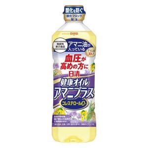 アウトレット/訳あり/わけあり 日清オイリオ健康オイルアマニプラス 600g 1本 オリーブオイル・...