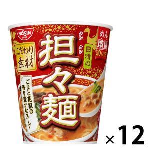 練りごま、すりごま、花椒、唐辛子をきかせた味わい深い担々スープが特長です。具材には、チンゲンサイ、キ...
