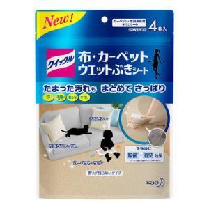 「からめとるセンイ」と「除菌・消臭効果のある洗浄液」のWのチカラで、掃除機で取りきれないホコリや髪の...