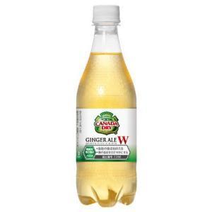 食事に特化し、脂肪と糖のダブルの健康便益に進化したジンジャーエール機能性飲料です。 食事にぴったり、...