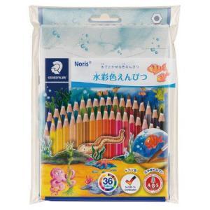 人気文具メーカー「STAEDTLER」の水彩色えんぴつ36色セット。ぬったところを水を付けた丸筆でぼ...