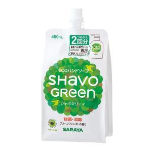 すすぎが早くぬるぬるせず、手を洗うと同時に殺菌・消毒が出来る、洗浄成分ヤシノミ由来の植物性液体ハンド...