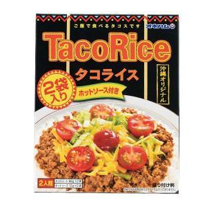 沖縄ハム タコライス2P 1個 レンジ調理食品・レトルト丼