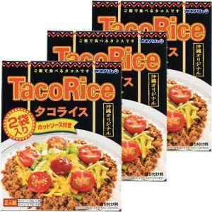 沖縄ハム タコライス2P 1セット(3個) レンジ調理食品・レトルト丼