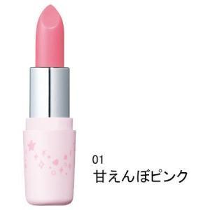 素唇をピュアに染める、錯覚ティントリップクリーム。自分だけの自然な色に染まるピュアティント処方で、く...