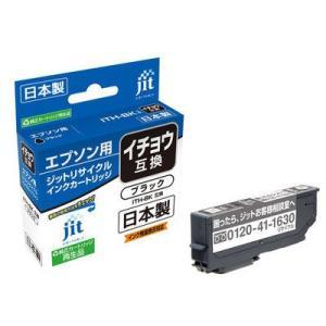 エプソン(EPSON)用 リサイクルインク 対応機種:EP-709A/EP-710A/EP-711A...