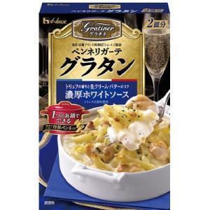 生クリームとバターのコクのある濃厚なホワイトソースに、トリュフの香り()をきかせた、上質な味わいをお...