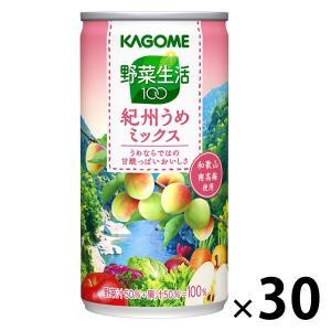 和歌山産の南高梅を使用。梅ならではの甘酸っぱいおいしさが特長の野菜&果実100%ジュースです。 和歌...