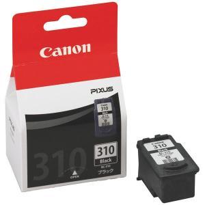 キヤノン(Canon) 純正インク 対応機種:PIXUS iP2700/PIXUS MP270/PI...