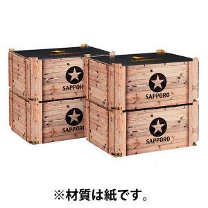 サッポロ黒ラベル48缶がストックしやすく取り出しやすく、便利でおしゃれな木箱デザインBOXで登場です...