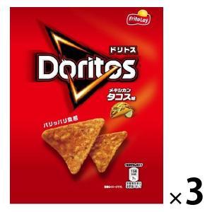 Doritos(ドリトス) メキシカン・タコス味 1セット(3袋) コーンスナック