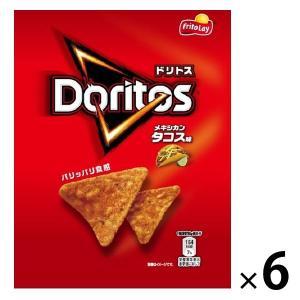 フリトレー Doritos(ドリトス) メキシカン・タコス味 1セット(6袋) コーンスナック