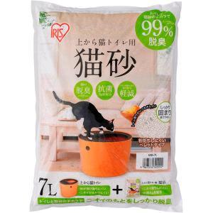 上から猫トイレ用の猫砂です。天然鉱物のベントナイト製の猫砂です。抗菌剤としてAg粒を配合しています。...
