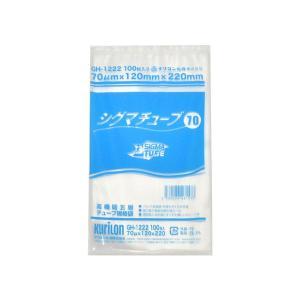 高機能五層チューブ規格袋。サイドシールを取り除いた省コストタイプ。-40℃冷凍から100℃30分ボイ...