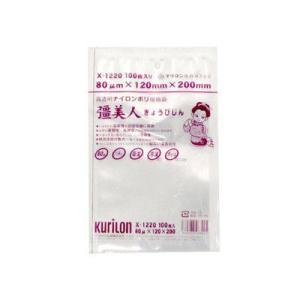透明性と強度に優れた、サイズ豊富な真空袋。-40℃冷凍から100℃30分ボイル可。厚み:0.08mm...