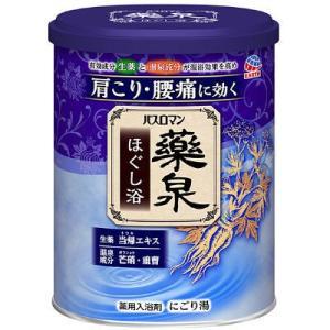 バスロマン 薬泉 ほぐし浴 気分ほぐれる薬草の香り 750g 1個 アース製薬