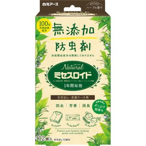 100%天然由来成分でできた防虫剤です。天然由来成分が大切な衣類をせんいの虫から守ります。成分由来の...