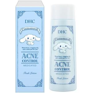 『DHC薬用アクネコントロール フレッシュ ローション』は、思春期ニキビを防ぎ、すこやかな肌に整える...