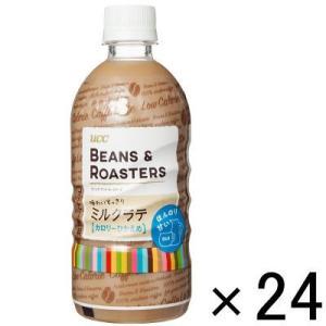 牛乳と北海道産生クリームを使用したミルクが主役のラテ(甘さほんのり)。カフェのカフェラテを砂糖(ガム...