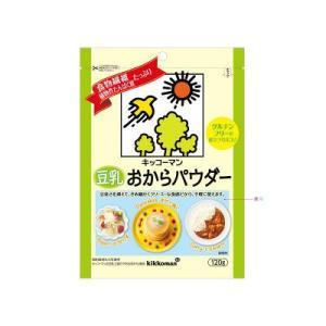 毎日摂れるが新しい。「豆乳おから」だからキメが細かく、手軽に使えます。豆乳工場でつくられた、キメ細か...