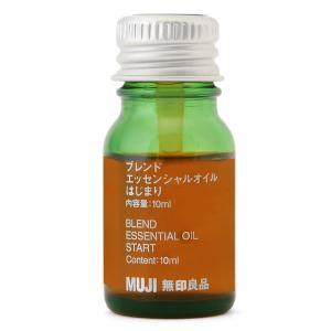 SALE/ 無印良品 ブレンドエッセンシャルオイル・はじまり 10ml 02546991 良品計画 ...