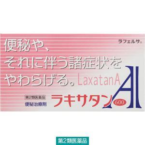 ラキサタンA 600錠 オール薬品工業 第2類医薬品 整腸・下痢・便秘の商品画像|ナビ