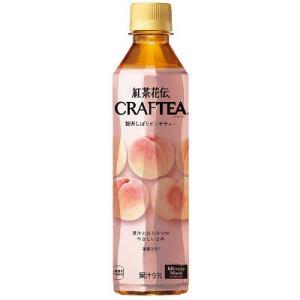 茶葉2倍*の香り豊かな紅茶に、おいしいところを絞った果汁を9%使用(*紅茶花伝 ロイヤルレモンティー...