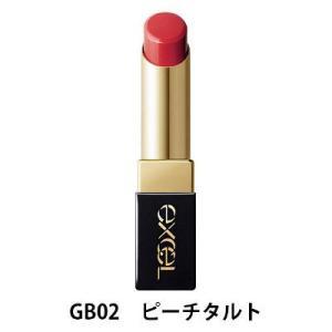 サナ excel(エクセル) グレイズバームリップ 02ピーチタルト 常盤薬品工業 口紅・グロス