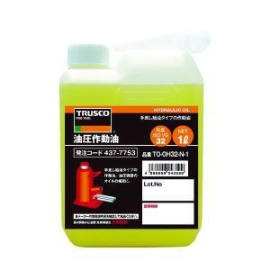 高精度に精製した鉱物油ベースの油圧作動オイルです。各種油圧機器の作動油として、補充用に。注入ノズル ...