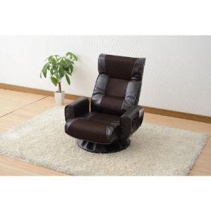 回転式の肘付き座椅子です。背部はリクライニング式です。背もたれ高さ:58cm幅47×奥行44cm。 ...