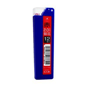 水濡れにも強い耐熱2mm替芯です。耐熱芯建築マーキング用に。木材・コンクリート・石材用などに。顔料 ...