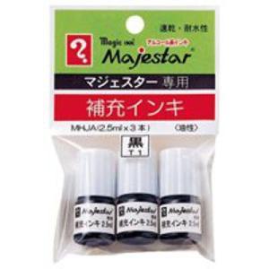 マジェスター補充インキ MHJAーT1 黒 10パック(30本入) (直送品) 油性ペン・油性マーカ...