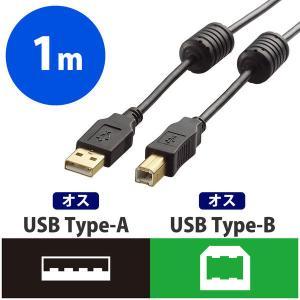 ノイズに強いフェライトコア付き。パソコンに、USB(Bタイプ)のインターフェイスを持つプリンタや外付...