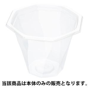 スクリューラインが施されたモダンな縦型カップ。しっかり素材の冷たいもの専用容器です。とうもろこしが原...