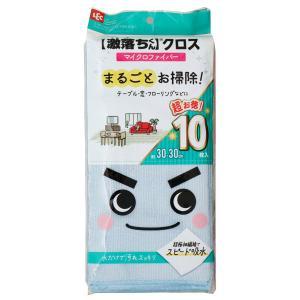 激落ちクロスお徳用 5色 S361 1パック(10枚入) 雑巾