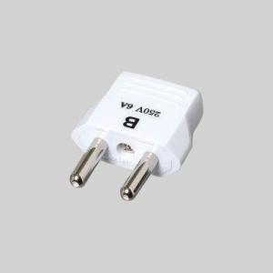 海外用電源プラグ Bタイプ HP2 ヤザワコーポレーション(直送品) LED電球・LEDランプ
