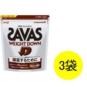 ザバス ウェイトダウンは、たんぱく原料として、引き締まったカラダづくりをサポートする「大豆プロテイン...
