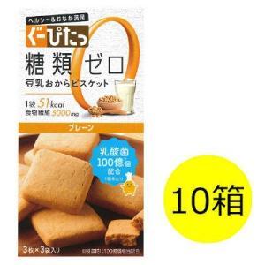 糖類ゼロの豆乳おからビスケット。豆乳とおからを練りこみさっくりと軽い食感で、やさしい甘さとどこかなつ...