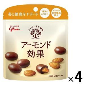 アーモンド効果 4袋 チョコレート