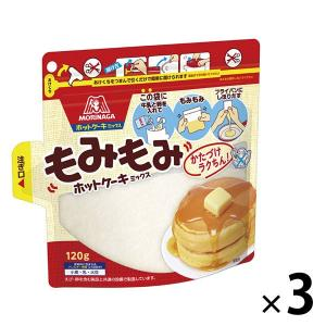 もみもみホットケーキミックス 1セット(3袋) ホットケーキミックス