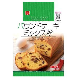 パウンドケーキミックス粉 1袋 ケーキ・クッキーミックス